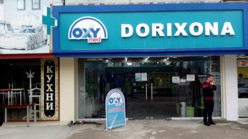 "Аптека ""OXY MED"" на Паркентской"