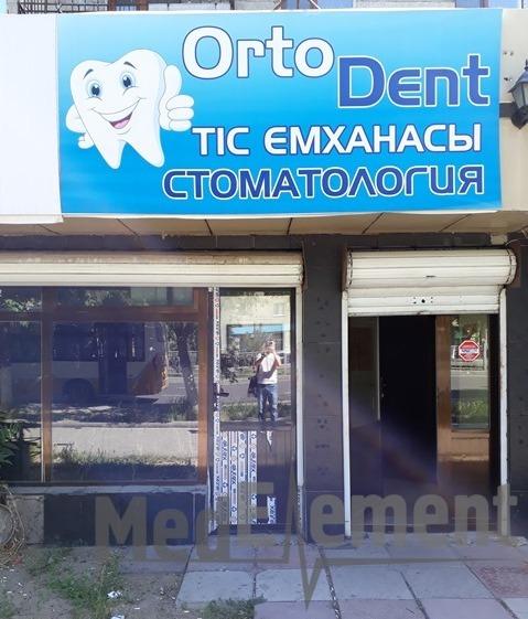 """""""ORTODENT"""" тіс емдеуі (Қабанбай батыр к-сі)"""