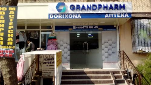 """Аптека """"GRANDPHARM"""""""