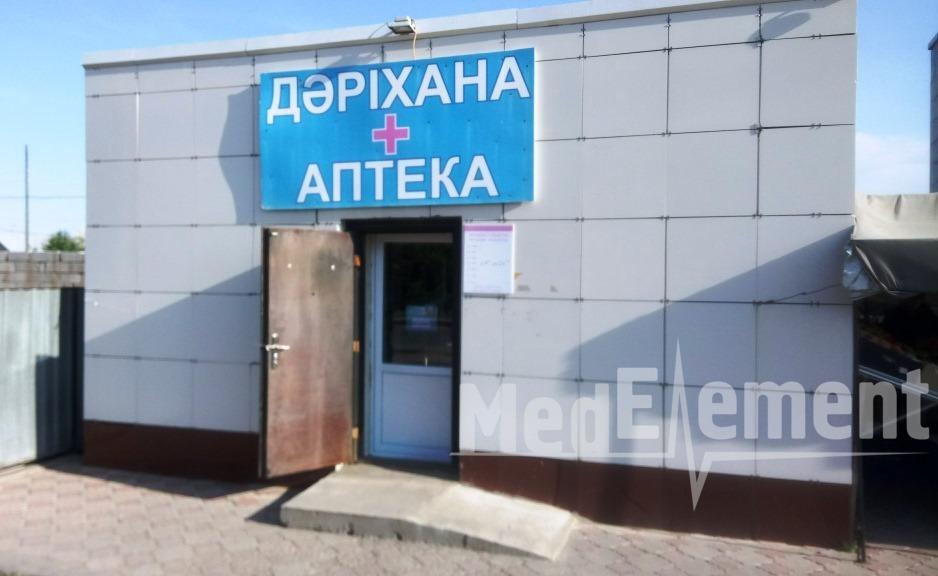 """Дәріхана (""""Коктал - 2"""" СО)"""