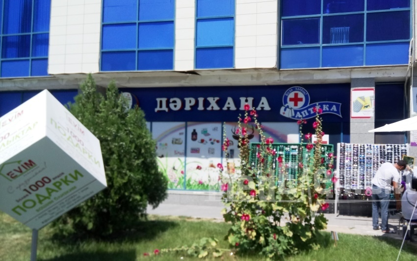 "Аптека в ТЦ ""Олжа"""
