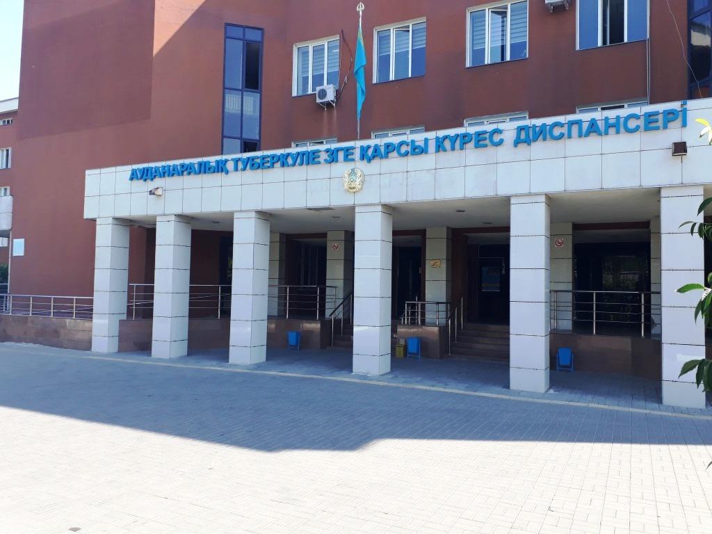 Межрайонный противотуберкулезный диспансер (Центр фтизиопульмонологии)