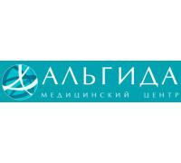 "Медицинский центр ""АЛЬГИДА"""