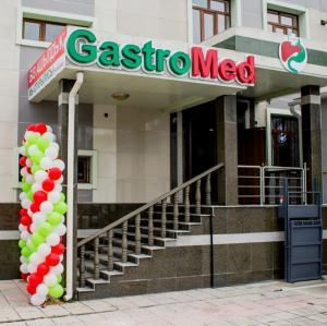 """Медицинский центр """"GASTROMED"""""""