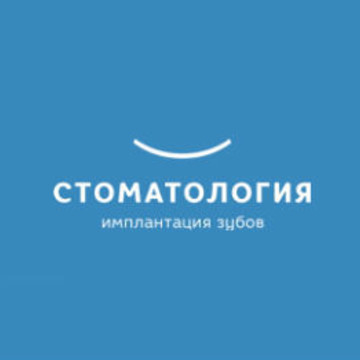 """Стоматологическая клиника и центр имплантологии """"ИМПЛАНТ СИТИ"""""""
