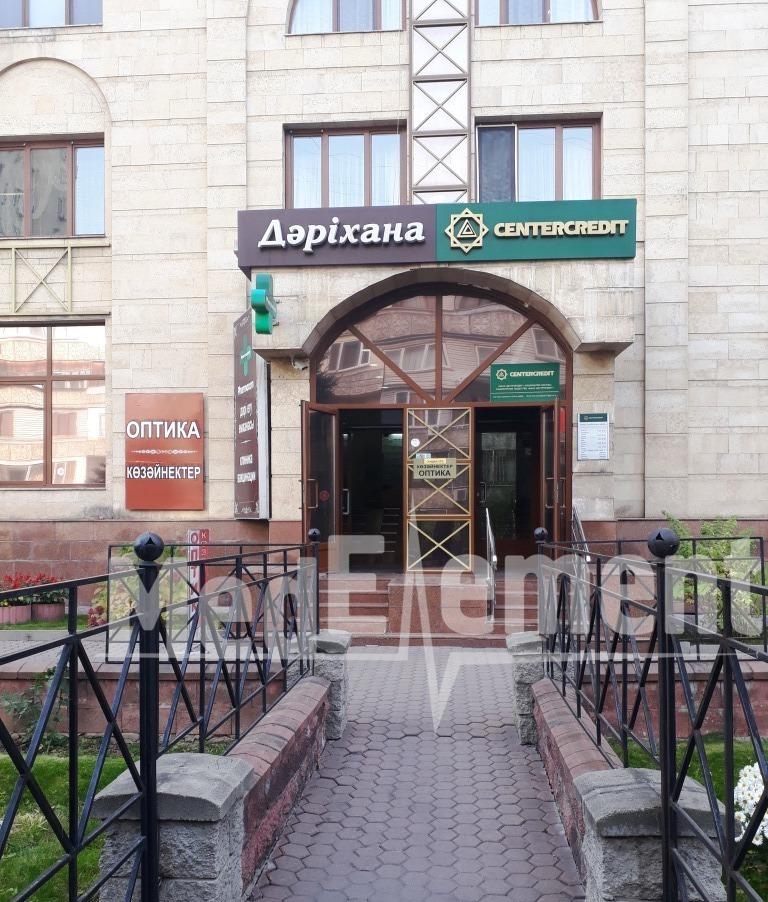 "Аптека ""PHARMACOM"" Карасай батыра 30"