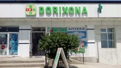 "Аптека ""БАХОР ЛЮКС ФАРМ"""