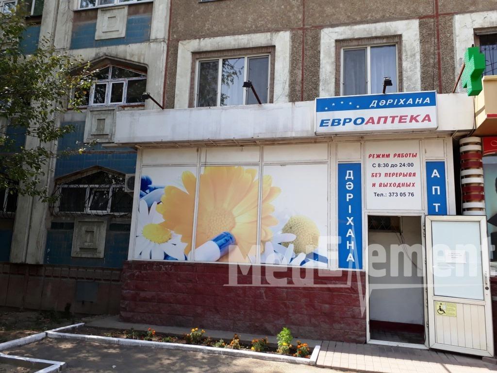 "Аптека ""ЕВРОАПТЕКА"" в мкр Аксай-4"