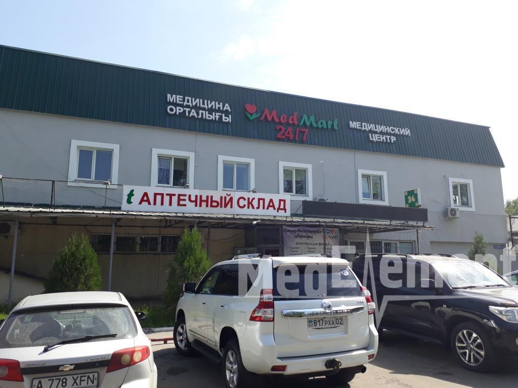 Аптечный склад в мкр Калкаман