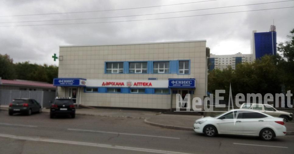 """Аптека """"ФЕНИКС"""" на Дукенулы 19/1"""