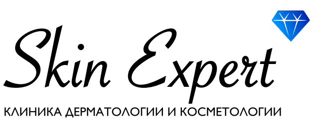 """""""SKIN-EXPERT"""" косметология және дерматология клиникасы"""