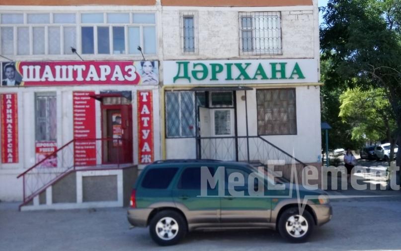 Аптека в мкр 12, д. 59