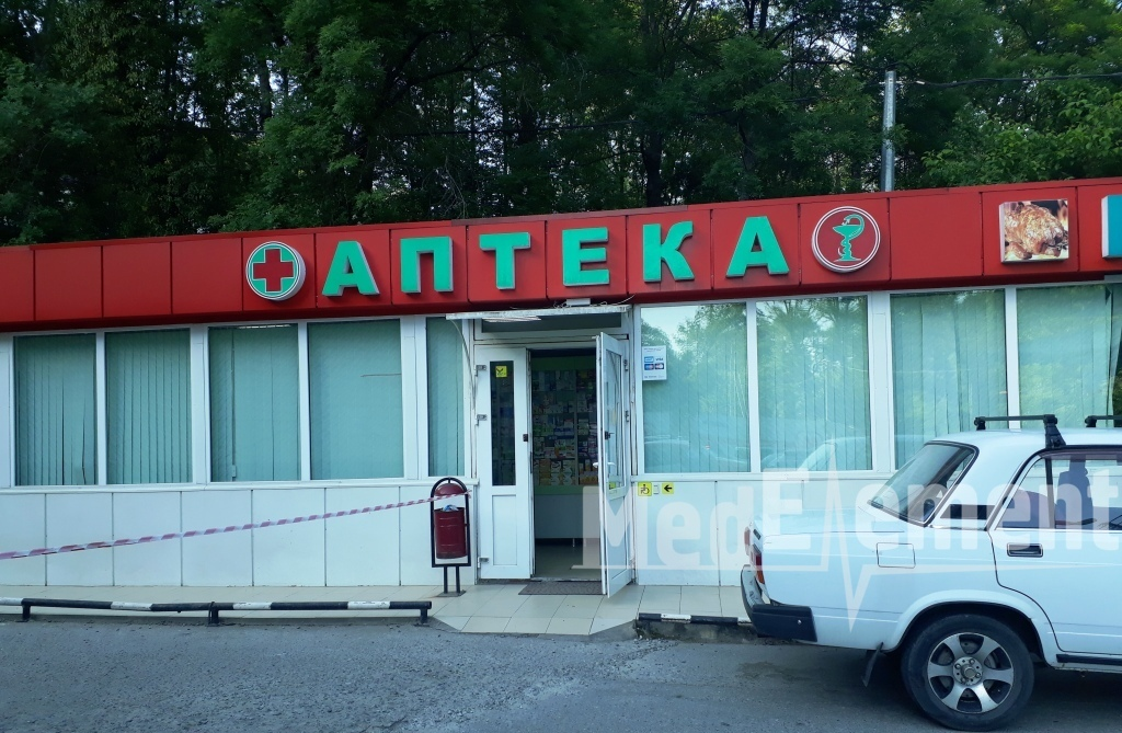 Аптека на Чекменева 25