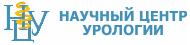 Научный центр урологии им. академика Б.У. ДЖАРБУСЫНОВА