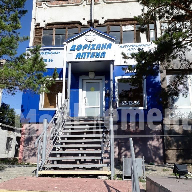 Аптека на Алтынсарина 131