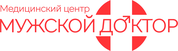"Медицинский центр ""МУЖСКОЙ ДОКТОР"""