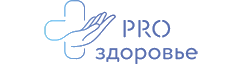 """Медицинский центр """"PRO ЗДОРОВЬЕ"""""""