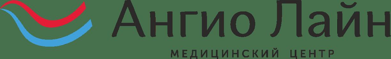 """Медицинский центр """"АНГИО ЛАЙН"""" на Разина"""