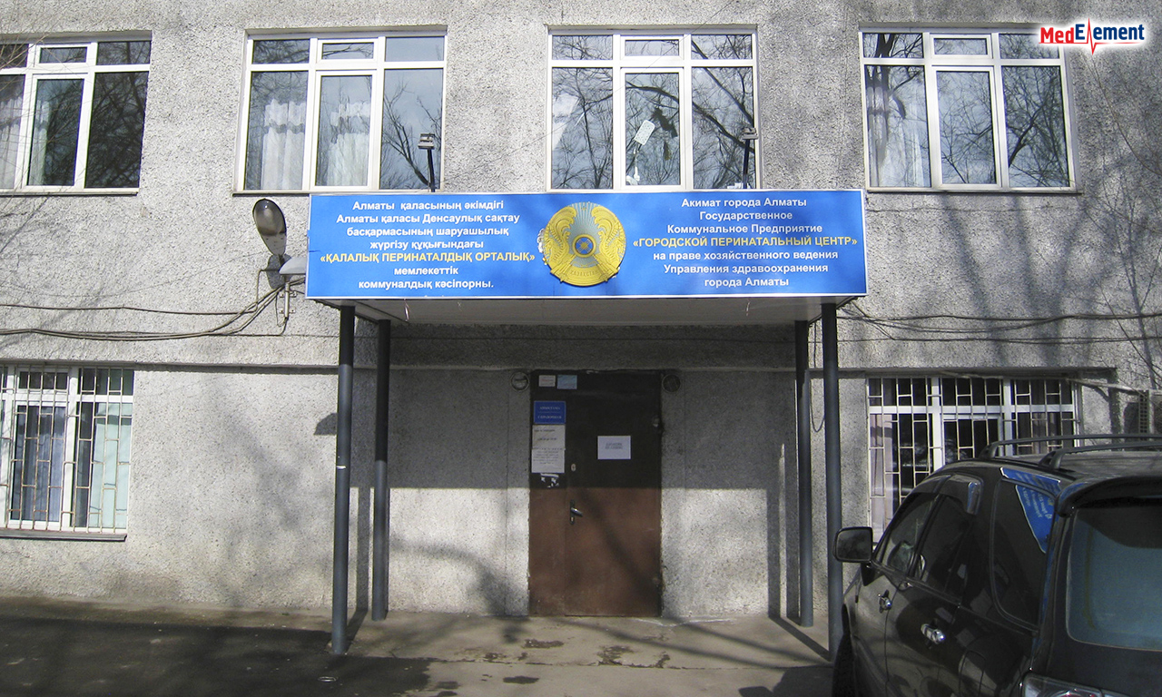Отзывы о больницах и роддомах - городской роддом 3 на щербакова  источник