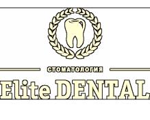 """Стоматологическая клиника """"ELITE DENTAL"""" на Симферопольском бульваре"""