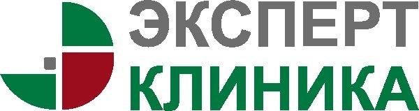 """Многопрофильная клиника """"ЭКСПЕРТ КЛИНИКА"""""""