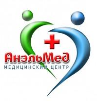 Медицинский центр «АНЭЛЬМЕД»