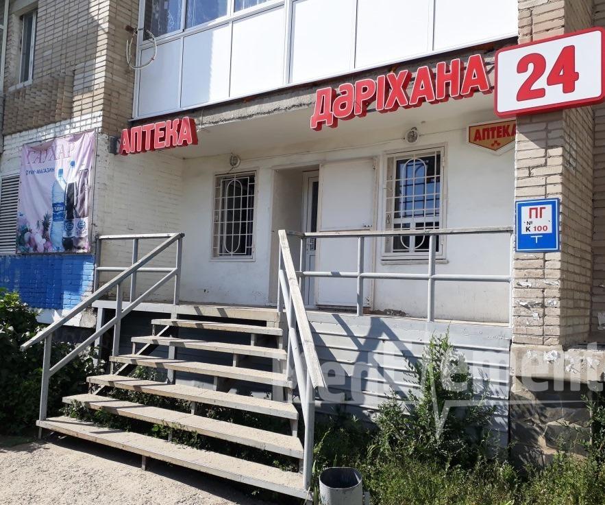 Дәріхана (Өтепов к-сі, 24)