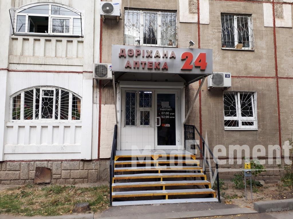 Аптека в мкр Жетысу-1, д. 30
