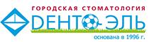 """Стоматологическая клиника """"ДЕНТО-ЭЛЬ"""" на Симферопольском бульваре"""