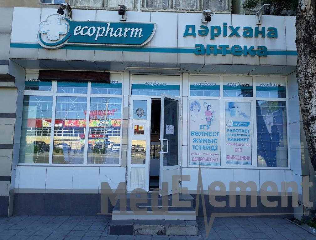 """Рәсім бөлмесі (""""ECOPHARM"""" дәріханасы, Шаяхметов к-сі)"""