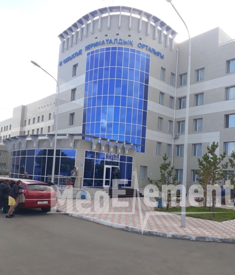 Павлодарский областной перинатальный центр №1
