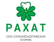 """Стоматологическая клиника """"РАХАТ"""" на Манаса"""