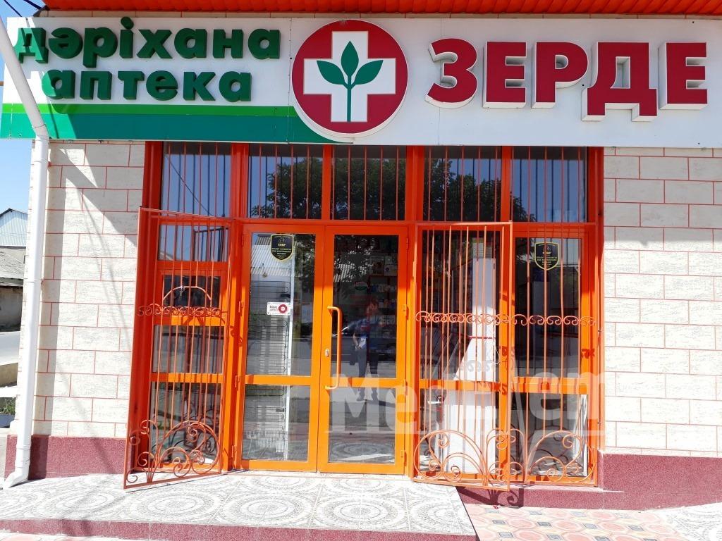 "Аптека ""ЗЕРДЕ"" на Саттарханова"