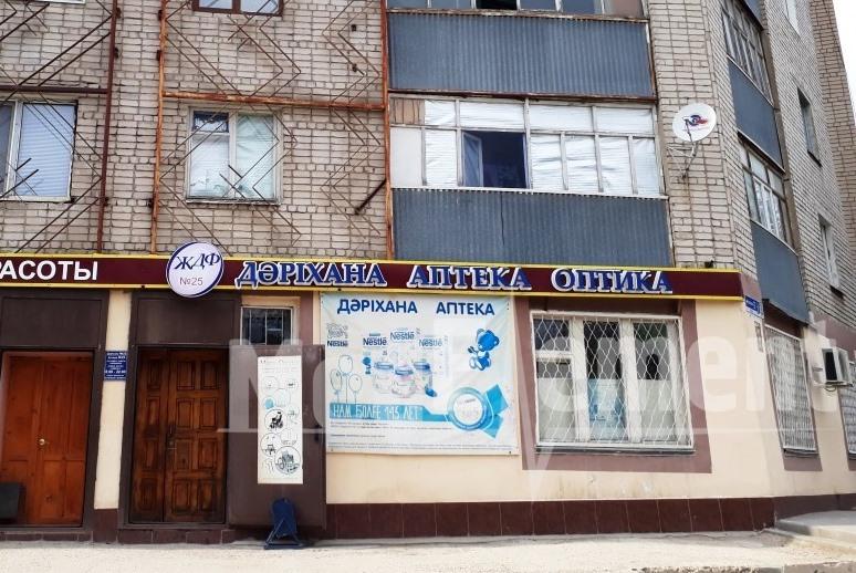 """Аптека """"ЖДФ №25"""""""