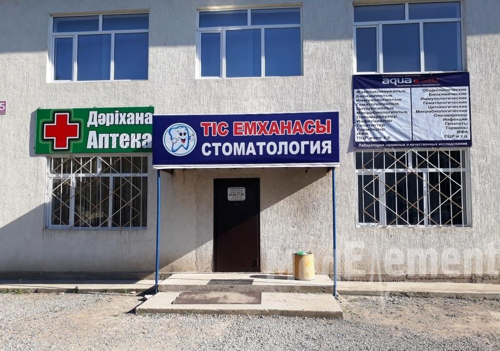 """Стоматологический центр """"СДД И А"""""""