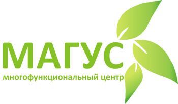 """Многофункциональный центр """"МАГУС"""""""