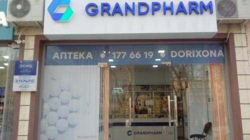 """Аптека """"GRANDPHARM"""" на Бирлашган"""