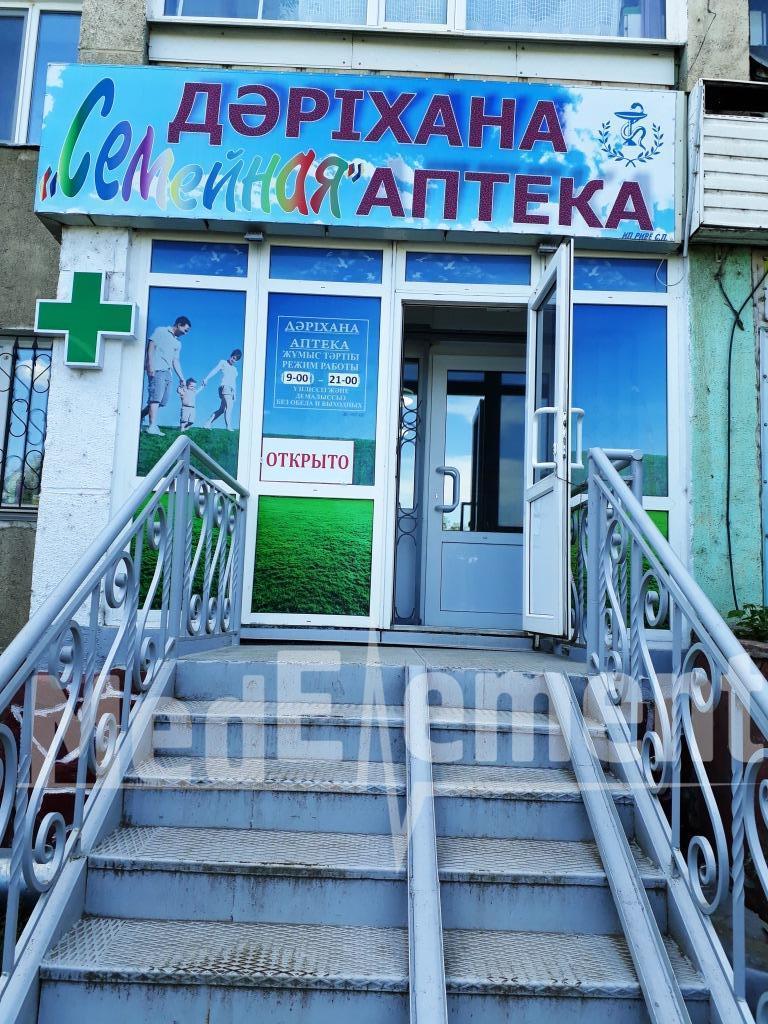 """СЕМЕЙНАЯ"" дәріханасы (Сулейменов к-сі)"