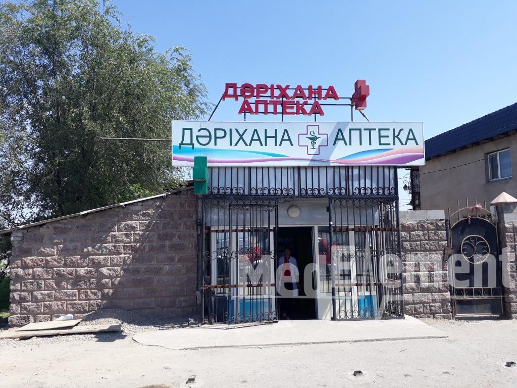 Аптека на Абишева 1