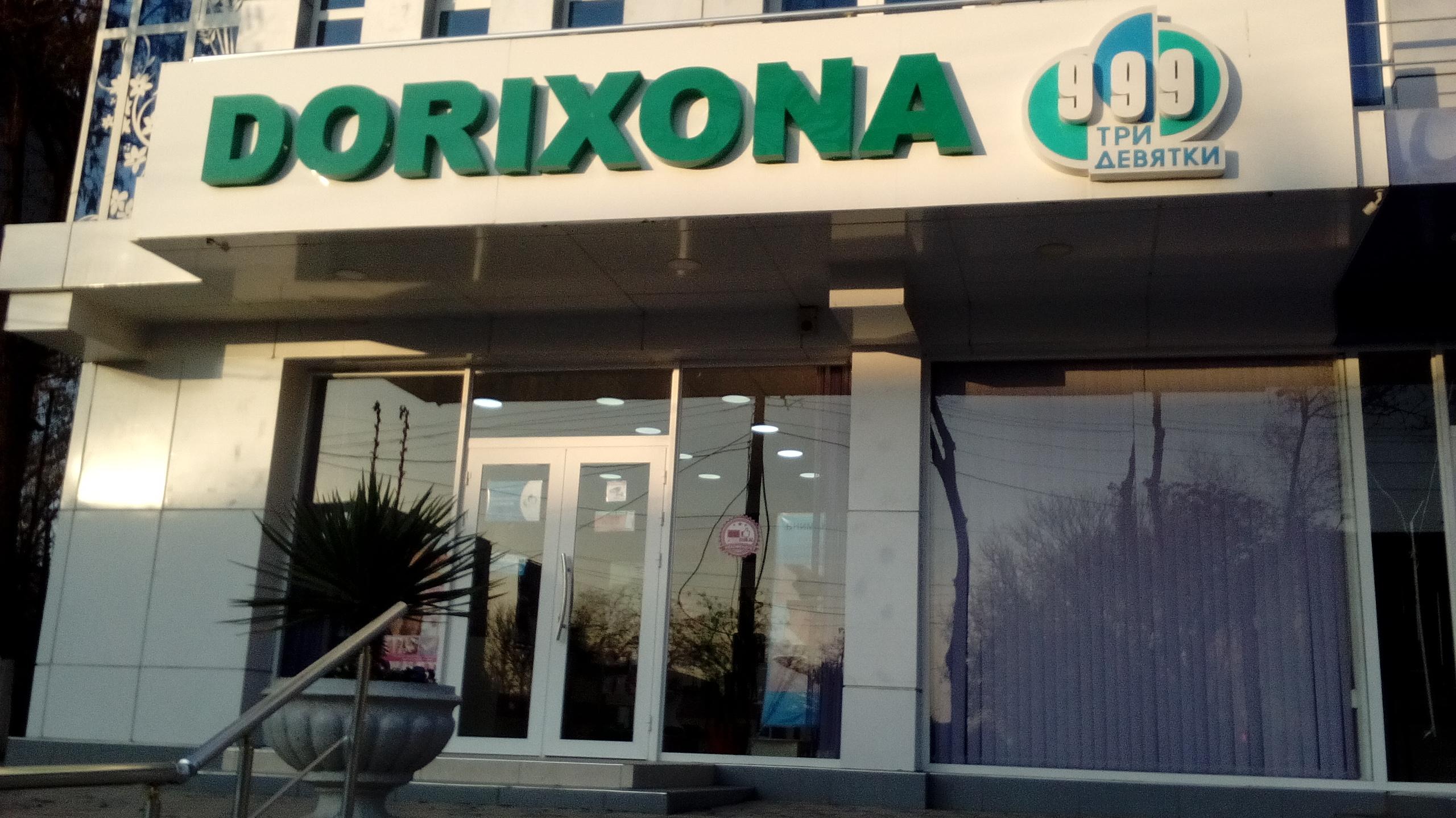 """Dorixona """"999"""",Shaxriabod ko'chasi 3"""