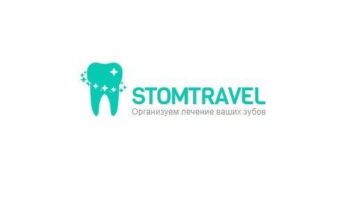 "Стоматология ""STOMTRAVEL"""