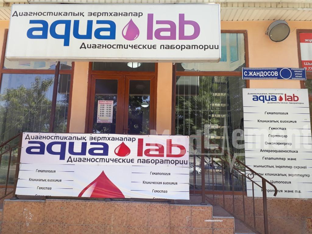 """Диагностическая лаборатория """"AQUA LAB"""" на Жибек жолы"""