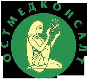 """Многопрофильная клиника """"ОСТМЕДКОНСАЛТ"""""""