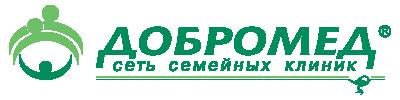 """Медицинский центр """"ДОБРОМЕД"""" на ул. Адмирала Лазарева"""