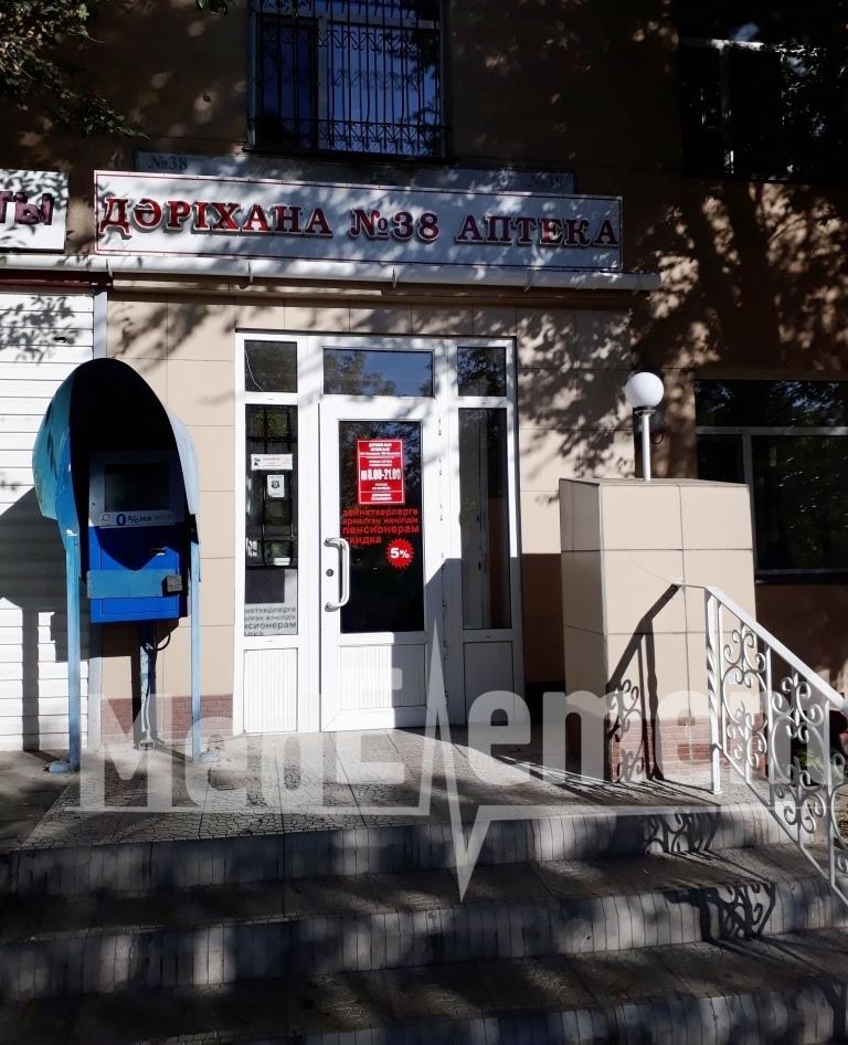 Аптека №38 на Бухар Жырау