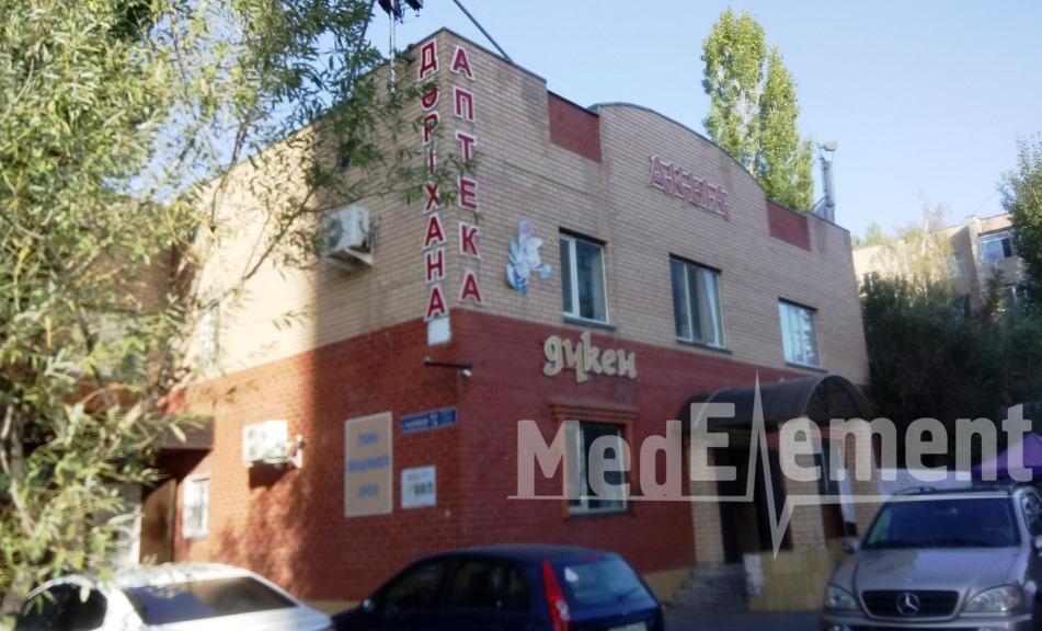 """Аптека в ТЦ """"Акыл"""""""