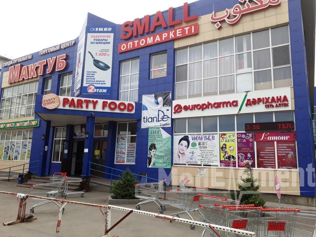 """Аптека """"EUROPHARMA"""" в мкр Каратал"""