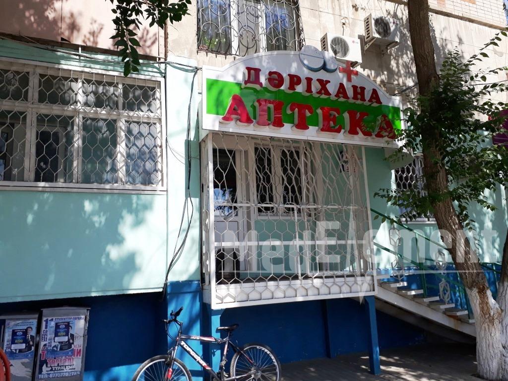 Аптека на Абылхайыр хана 43