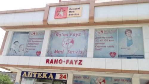 "Клиника ""RANO FAYZ"""