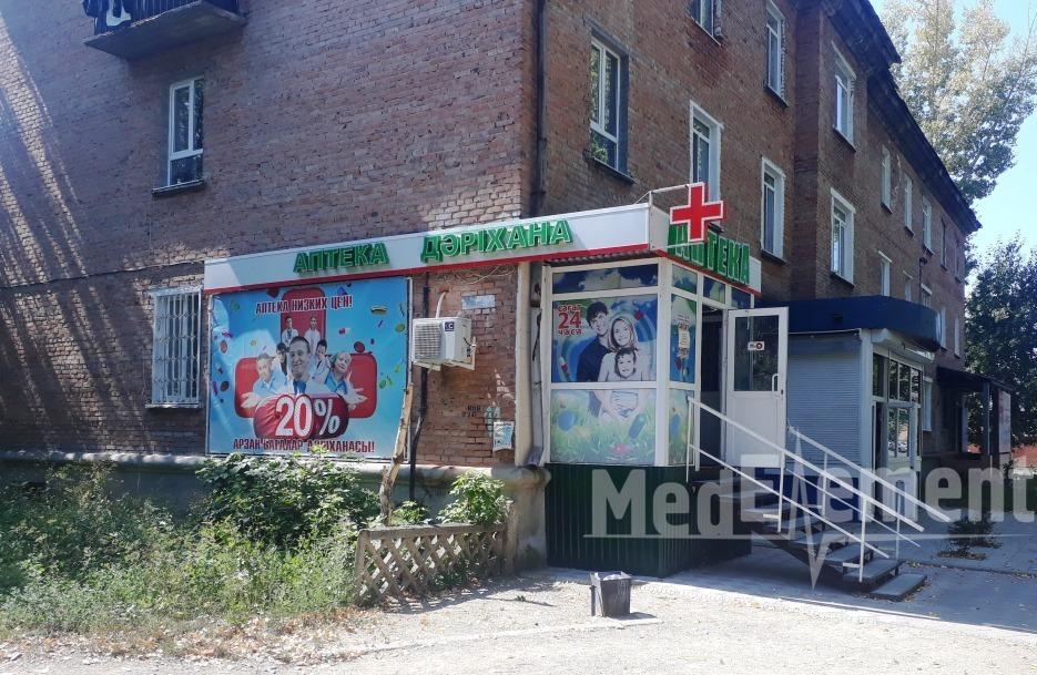 Аптека на Менделеева 11